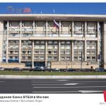 glavnoe-zdanie-banka-vtb24-v-moskve-0004477997-preview