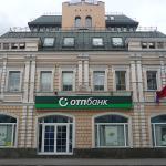otp_bank_800x504